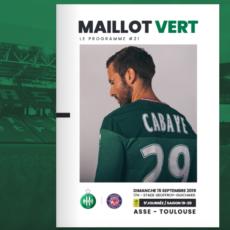 «Maillot Vert, nouvelle formule» est disponible!