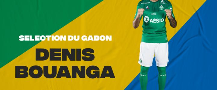 Denis Bouanga sélectionné avec le Gabon