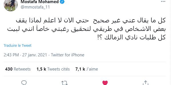 🚨 Flash Mercato : Mostafa Mohamed sort du silence et crie aux fausses rumeurs !